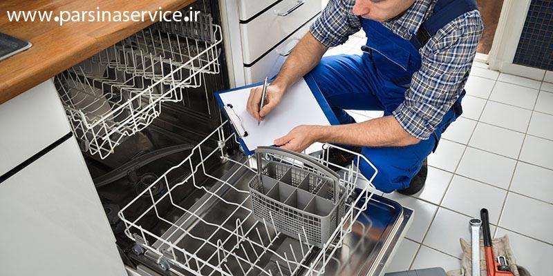 تعمیرات ماشین ظرفشویی در کرج