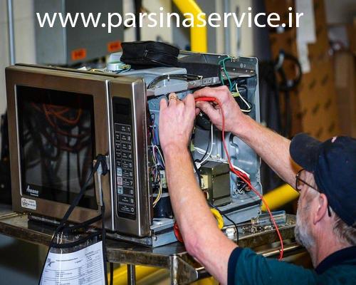 تعمیر تخصصی مایکروفر و مایکروویو پاناسونیک در کرج