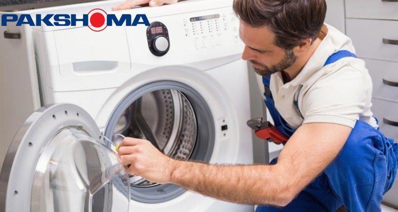 نمایندگی تعمیرات ماشین لباسشویی پاکشوما در کرج