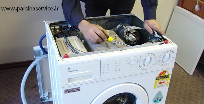 تعمیر تخصصی ماشین لباسشویی الکترولوکس در کرج