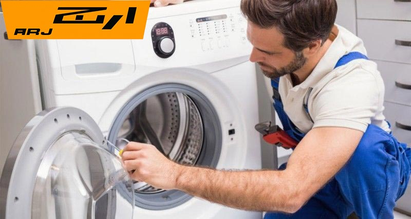 نمایندگی تعمیرات ماشین لباسشویی ارج در کرج