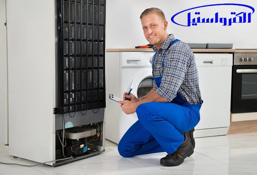 نمایندگی تعمیرات یخچال الکترواستیل در کرج